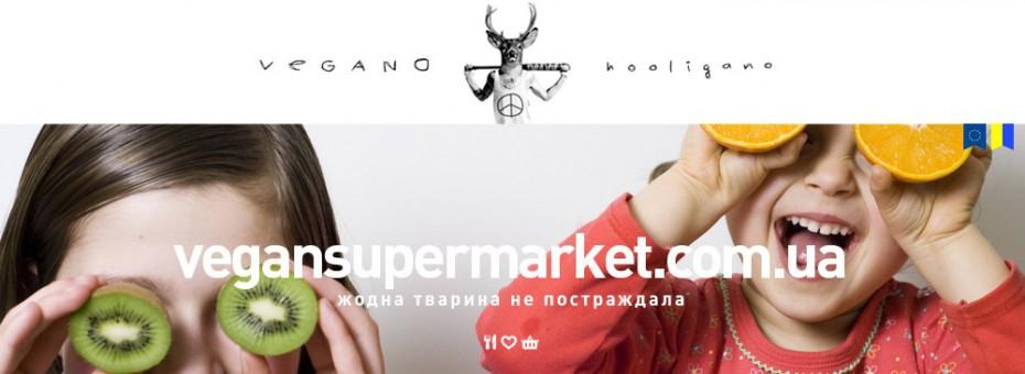 Vegansupermarket.com_.ua_-930x340